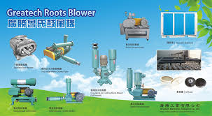 root blower greatech